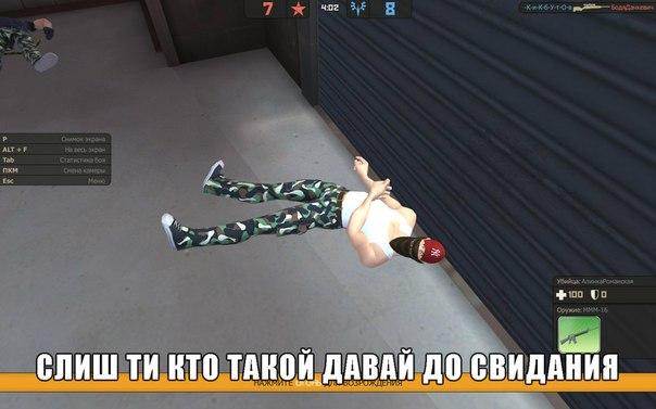 Киркоров, тимати, давай, свидания