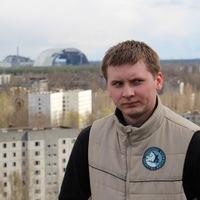 Вовка Дроговоз