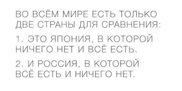 """Родственники пропавших без вести защитников Донецкого аэропорта: """"Мы требуем четких ответов, а не политически ангажированных штампов"""" - Цензор.НЕТ 4503"""