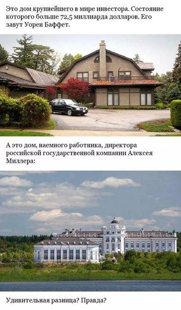 Скандал во французской партии небескорыстных друзей Путина: отец Марин Ле Пен требует у дочери отступное в 2 млн евро за исключение из членов - Цензор.НЕТ 7072