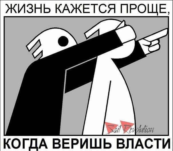 """У Шустера отреагировали на обвинение Лещенко: """"Сергей пытается паразитировать на дешевом пиаре"""" - Цензор.НЕТ 8024"""