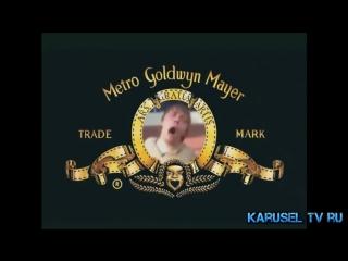 Metro golden mayer present