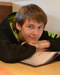 Artyom Chekmazov
