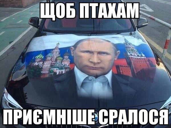 Россия стягивает технику к Джанкою и шпионит с помощью Ми-8, - Лысенко - Цензор.НЕТ 6600