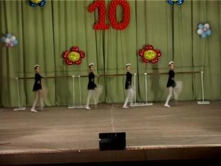 Борат танец