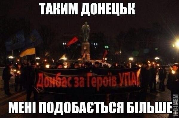 Факельное шествие в честь дня рождения Бандеры началось в Киеве - Цензор.НЕТ 2944