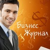 Бизнес | Мотивация | Успех | Цитаты | Психология