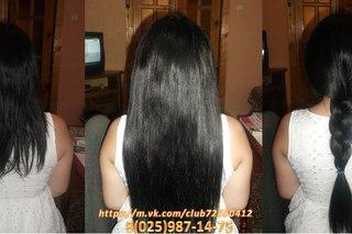 Наращивание волос могилев цены