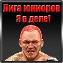 Влад Гаврилов фото #1