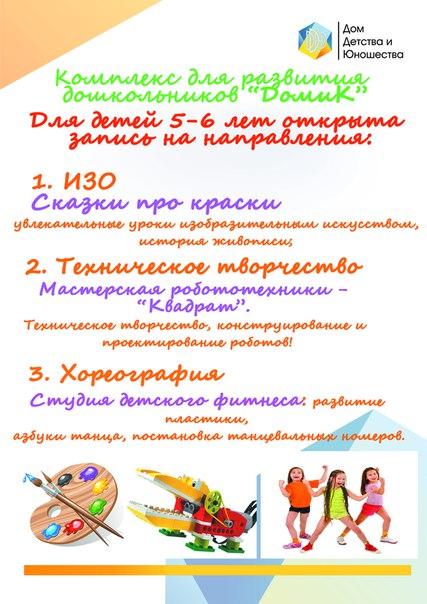 Ссылка ddu66.ru