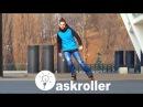 Как поворачивать на роликах и съезжать со спуска askroller