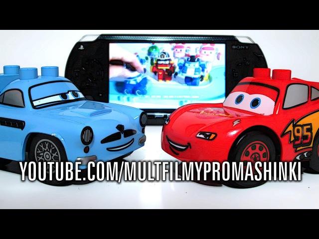 Песенка мультики про игрушки тачки маквин Video embedded