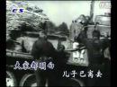 """苏联歌曲《田野上坦克轰鸣》""""На поле танки грохотали"""" - 中文版"""