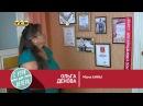 Триумф девушки из Паркан в Израиле Анна Тимофей покоряет сцену уроки иврита в школе