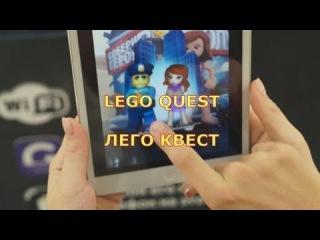 LEGO-квест «Собери героя в школу» Детский мир Военторг и выбор ортопедического детского кресла