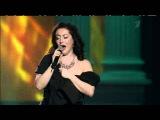 Tamara Gverdtsiteli - Mother's Eyes. Kremlin.Moscow. Тамара Гвердцители - Мамины Глаза