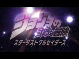 JoJos Bizarre Adventure OP 4 (with sound effects) End of The World