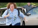 Поймай толстуху, если сможешь - (2013) смотреть онлайн фильм