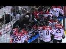 ЧМ по хоккею 2008 Финал Квебек , Канада Россия 4-5