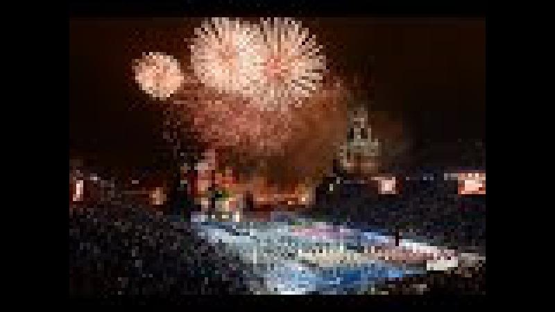 COLOFÓN DE FUEGOS ARTIFICALES EN MOSCÚ POR 70 AÑOS DEL DÍA DE LA VICTORIA RUSA CONTRA LAS FUERZAS INVASORAS NAZIS