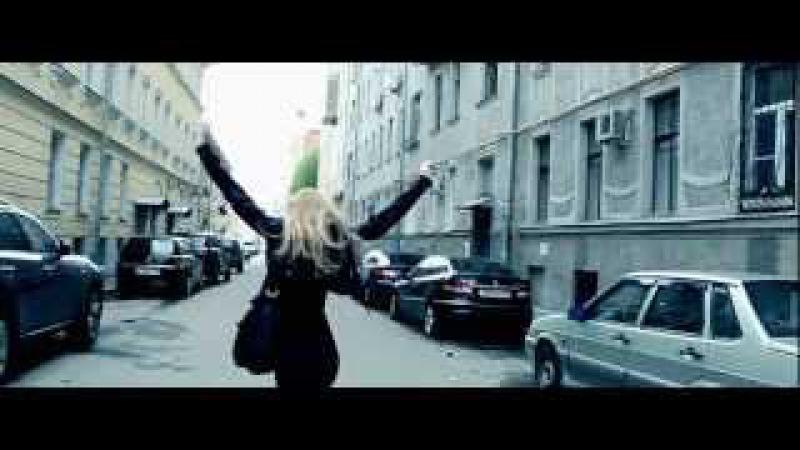 Танцы минус - Город сказка (2012)