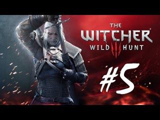 #5 Прохождение Ведьмак 3: Дикая Охота [Witcher 3] - Охота на ведьму
