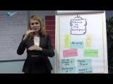 Инга Орлова: Что делать с сотрудником, саботирующим работу