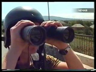 35 блок- пост Грозного.Гусь Леха.Мурманский Омон. Чечня. (2003 г.).