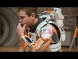 Марсианин — Русский промо-ролик (2015)