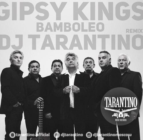 GIPSY KINGS BAMBOLEO СКАЧАТЬ БЕСПЛАТНО