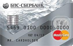 Дебетовая карта visa gold дешево Славянск-на-Кубани