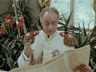 Приключения принца Флоризеля (1979) 1 серия – телесериал, иронический приключенческий детектив.