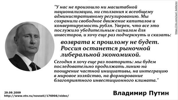 https://pp.vk.me/c624231/v624231070/44e9a/MhWaqUepFpE.jpg