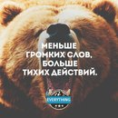 Фото Вячеслава Березовского №1