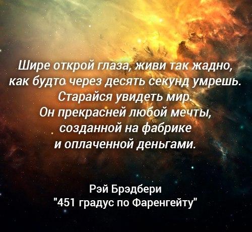 а что если наша земля ад какой то другой планеты: