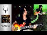 Quake II (PSX) - Stealth Frag (GuitarDreamer)