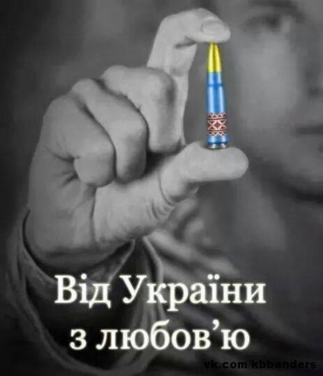 Пророссийские боевики больше не воспринимают Минские соглашения, а c ними - Москва, - Бильдт - Цензор.НЕТ 9360