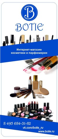 Vk com магазин косметики