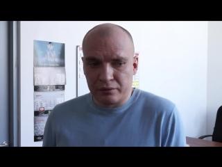Интервью с главным тренером ХК Автомобилист Андреем Разиным