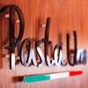 PASTA UNO - Osteria & Pizza Волжский, Волгоград