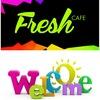 FRESH Cafe КУРСК Фреш Кафе