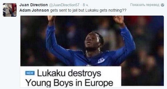Лукаку
