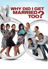 ¿Por qué me casé también?