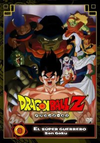 Dragon Ball Z: Son Goku el Super Saiyan