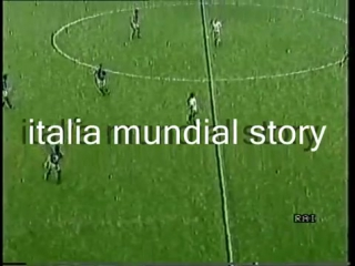 Италия-Болгария.Чемпионат мира по футболу 1986.2-й тайм.