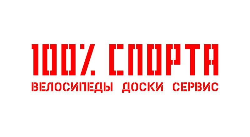 Отчет о первом этапе Rostov MTB Cup