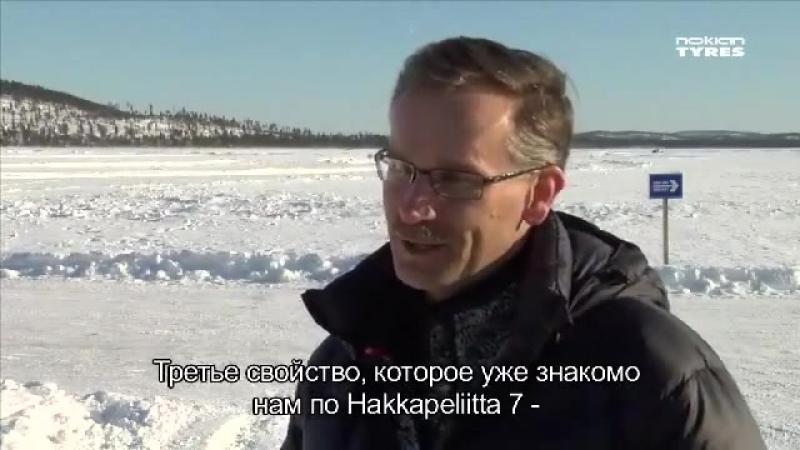 Обзор зимней шины Nokian Hakkapeliitta 7 SUV. Шины и диски - 4tochki