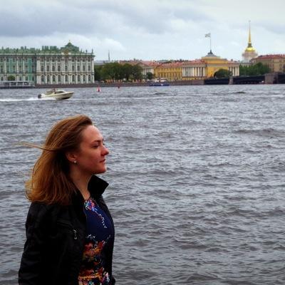 Ирина Бушуева