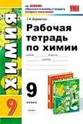 Математика 3 класс учебник башмаков скачать