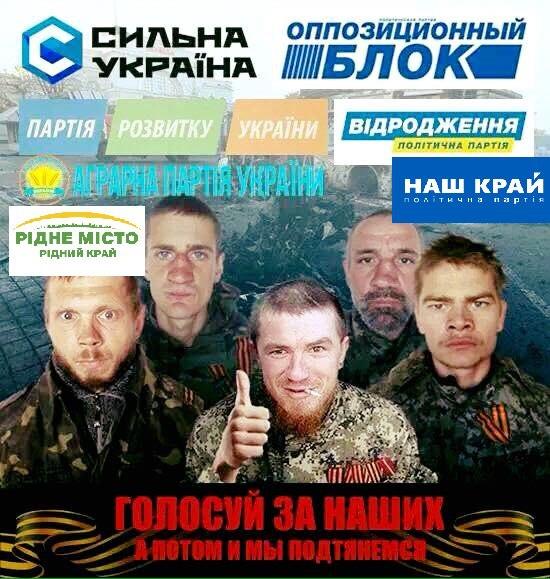 На одном из участков Харьковщины исчезли 500 бюллетеней для голосования, - МВД - Цензор.НЕТ 2786